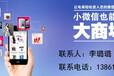 微信開發運營、網絡營銷推廣