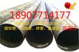 六盘水螺旋钢管贵州钢管销售公司