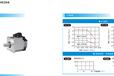 临沂禾川伺服电机17位编码X2MH010A-N2LN/B2LN/N2LA/B-X2EA020A-A
