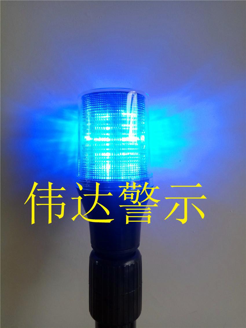 后杆警示灯摩托车电瓶车自行车后杆警示灯全国销售