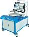 PVC片材印刷机全自动片材印刷机皮革印刷机