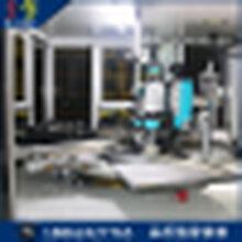 供应片材圆盘丝印机丝网印刷机全自动丝印机