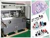 全自动丝印机平曲两用丝印机丝印龙-工厂直销
