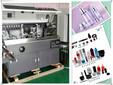 全自动丝网印刷机全自动软管机化妆品瓶子印刷机工厂销售