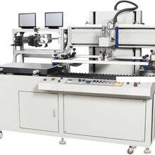 高精密小型全自动SMT锡膏印刷机红胶黑胶导电银浆印刷机在线型