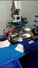上海周边印刷代工丝网印刷加工移印加工烫金代加工厂图片
