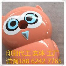 上海多色网印加工厂