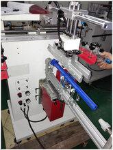 长杆丝印机长杆丝网印刷机长杆印刷机