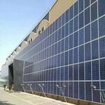 太阳能发电玻璃4mm光伏发电双玻组件可以定做透光率适合阳光房露台大棚等江永怀能图片