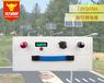 湖南江永路灯锂电池12V20AH太阳能一体化路灯18650电池