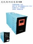 湖南永州江永怀能太阳能逆变器光伏逆变器1KW+20A控制器市电互补逆控一体图片