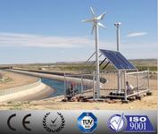 湖南江永怀能中小河流风光互补智慧监控供电系统厂家太阳能风力发电设备图片