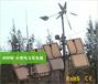 湖南江永懷能森林防火風光互補監控供電系統專用小型風力發電機400W風機