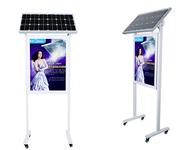 湖南江永怀能太阳能广告灯箱定制户外LED防水太阳能导光板电子超薄灯箱室外广告牌指示牌图片