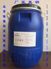 超级润湿系列凯斯®润湿剂CC