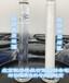 羽毛裘皮白鞣劑DC配套環保助劑脫脂劑DM北京恒普廠家直銷
