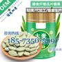 湖南专业厂家提供大麦若叶青汁压片糖果OEM加工图片