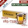 GMP认证速溶茶固体饮料oem生产加工厂商、人参速溶茶粉贴牌图片