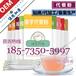 萬級潔凈車間專業代工生產魔芋代餐粉固體飲料OEM