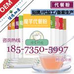万级洁净车间专业代工生产魔芋代餐粉固体饮料OEM图片