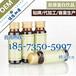 膠原蛋白飲料加工,果味膠原蛋白口服液OEM合作廠家