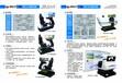 惠智飞行驾驶模拟器