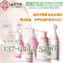 儿童护肤品代加工厂婴幼儿洗护套装oem定制贴牌生产