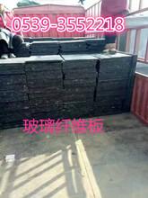GMT玻璃纖維板價格圖片