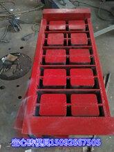 磚機模具生產廠家水泥磚機模具廠家價格圖片