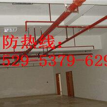 安顺消防管道设计安装公司-1529-5379-629-