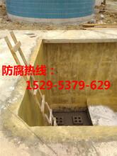 貴港環氧玻璃鱗片防腐公司預算圖片