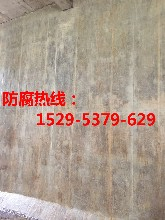 五布七涂环氧树脂防腐公司(拉萨地区)费用图片