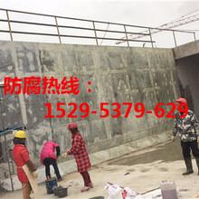 自來水廠環氧防腐公司臺中市施工當地價?圖片