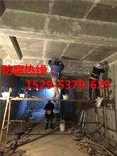 環氧膠泥防腐公司眉山市施工多少錢?圖片