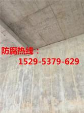 涼水塔玻璃鋼防腐公司臺中市施工費用多少?圖片