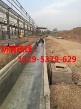 西安生反池玻璃鋼防腐公司施工單位圖片