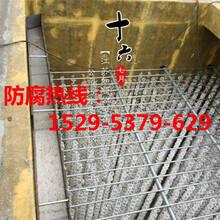 銅陵環氧砂漿防腐公司報價中心圖片