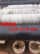 兩布四油環氧防腐公司定西市施工成本多少?圖片