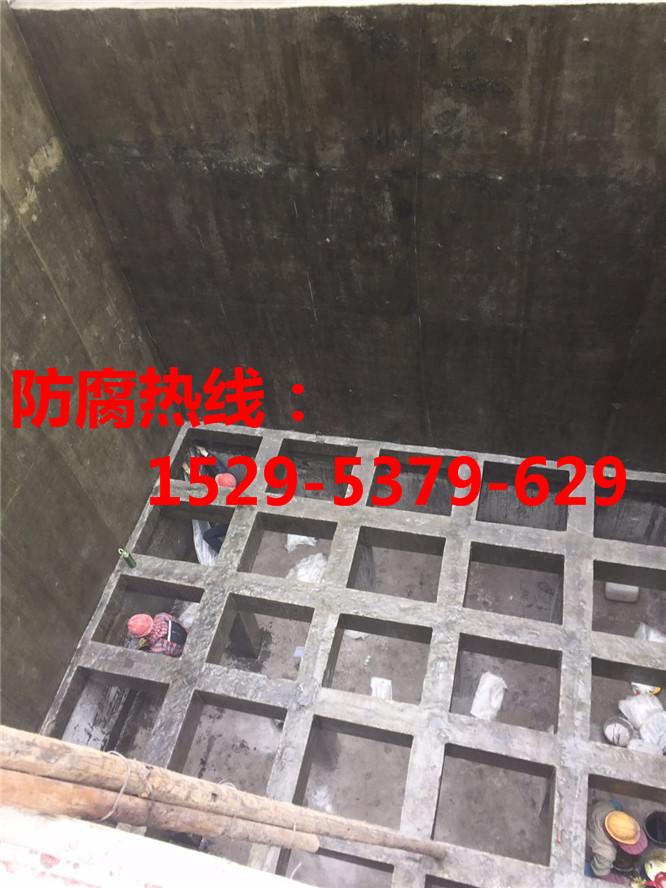 废水池环氧树脂防腐公司鹤岗市施工包工包料多少钱、