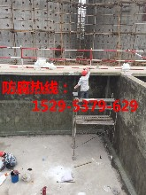 舊水池玻璃鋼防腐公司蘇州市施工材料費用?圖片