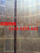 四布六油防腐公司臺中市施工多少錢一平方?圖片