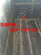 化糞池玻璃鋼防腐公司泉州市施工成本多少?圖片