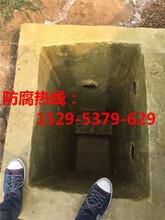 環氧防腐工程施工公司滁州市施工材料費用?圖片