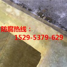 電解槽玻璃鋼防腐公司滁州市施工包工包料多少錢、圖片