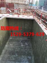 石嘴山生反池玻璃鋼防腐公司報價中心圖片