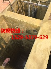 門頭溝污水處理站防腐公司施工單位圖片