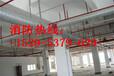 贵州省黔东南岑巩县ktv消防设备安装公司费用