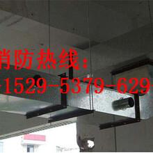 贵州省贵阳市小河区排烟管道设计安装公司费用图片