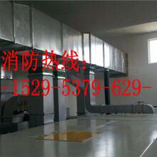 贵州省毕节市黔西县排风管道设计安装公司当面报价图片