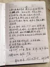 贵州省贵阳市息烽县饭店消防设备安装公司电话报价图片